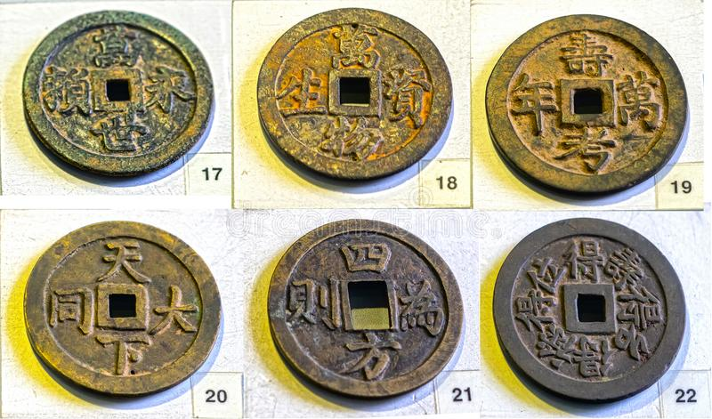 Collectibles ancient large coin in the reign of Minh Mang king 1830 feudal period in Vietnam. This is made of bronze coins were used as prize money for the stock photos