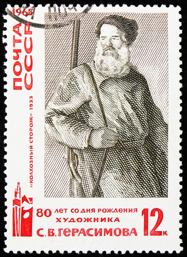 A Collectie Farm Watchman 1933, by S. Gerasimov, Russian Painters' Anniversaries serie, circa 1965. MOSCOW, RUSSIA - AUGUST 22, 2019: Postage stamp printed in royalty free stock photo