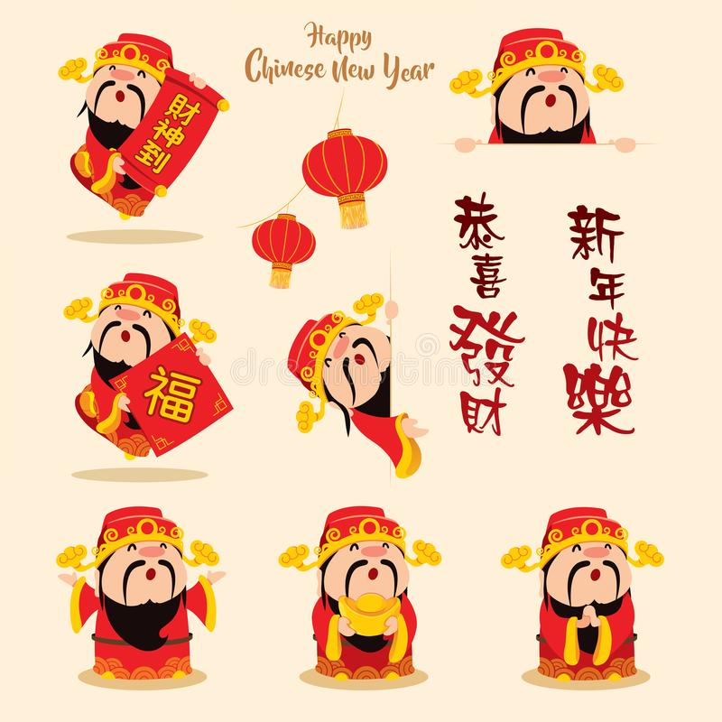 Collection of Chinese God of Wealth. royalty free illustration