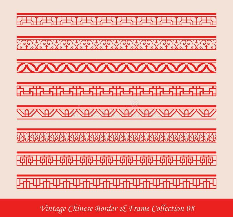 Collection chinoise 08 de vecteur de cadre de frontière de vintage illustration libre de droits