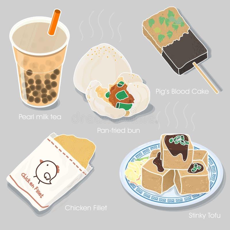 Collection délicieuse de casse-croûte de Taïwan illustration de vecteur