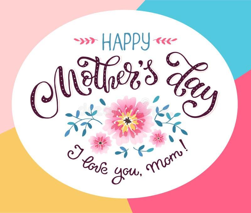 Collection de carte de jour de mères illustration de vecteur