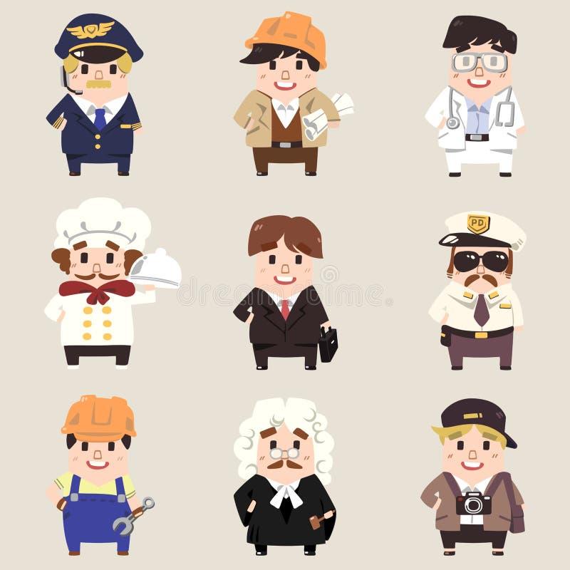 Collection de professions Partie 1 illustration libre de droits