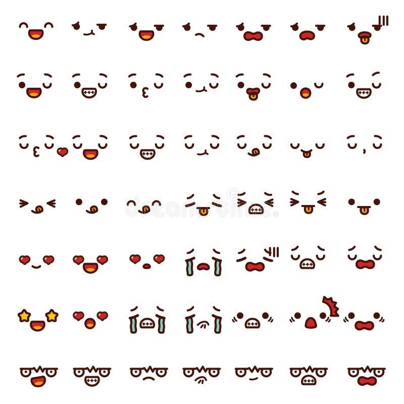 Collection du beau visage mignon de bande dessinée de griffonnage d'emoji d'émoticône fâché illustration libre de droits