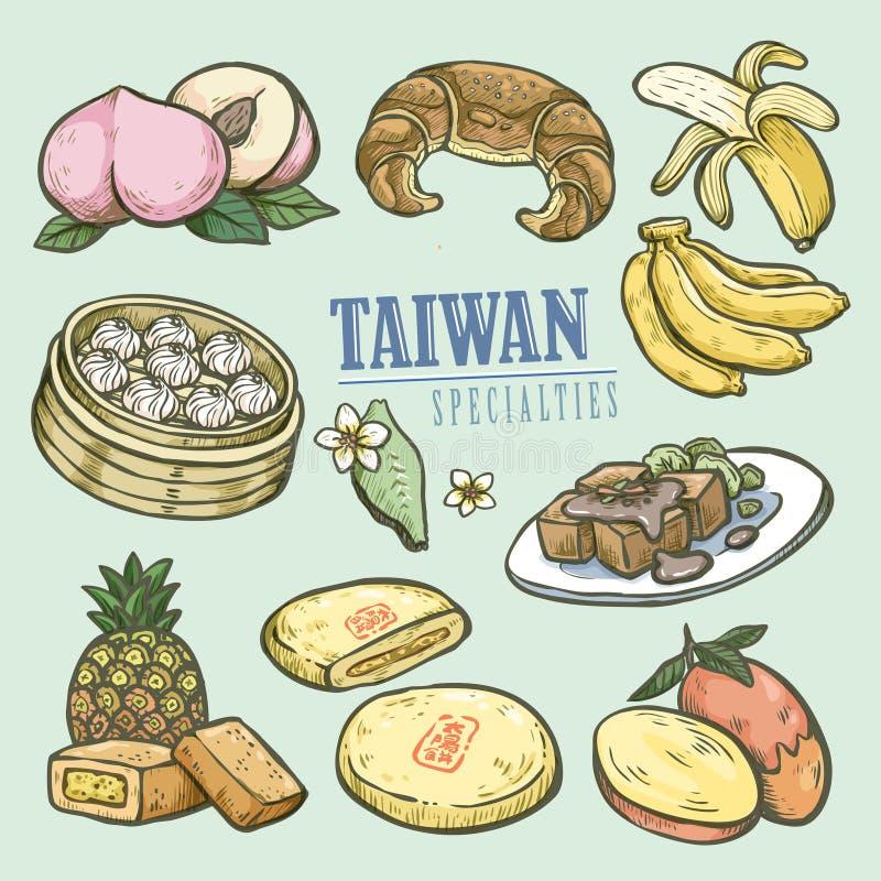 Collection exquise de spécialités de Taïwan illustration de vecteur