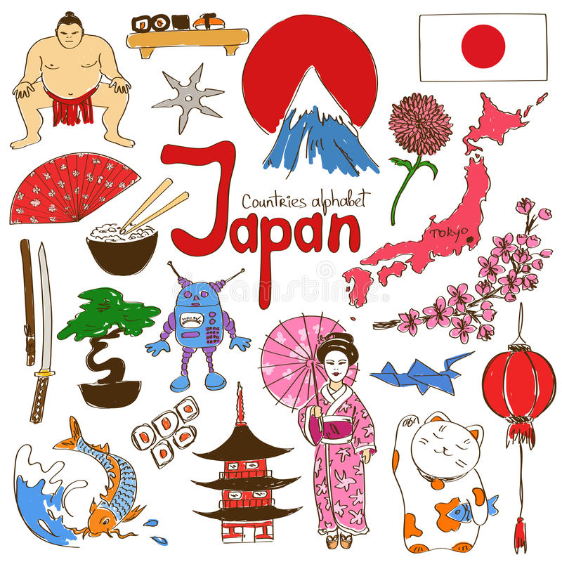 Collection of Japan icons royalty free illustration