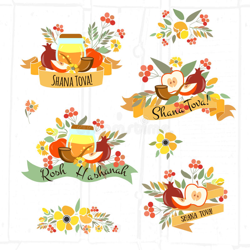 Collection of labels and elements for Rosh Hashanah (Jewish New stock illustration