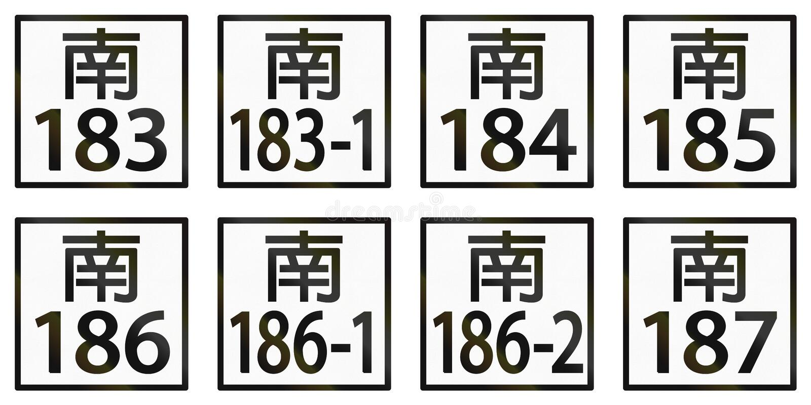 Collection of local township highway signs in Taiwan stock photography