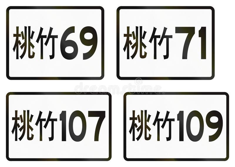 Collection of local township highway signs in Taiwan royalty free stock photos