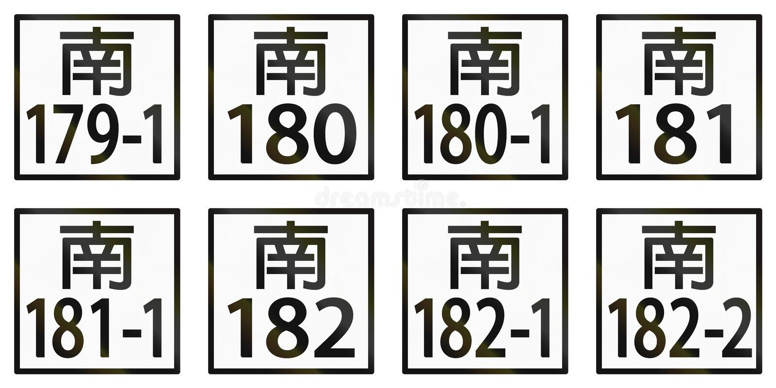 Collection of local township highway signs in Taiwan stock image