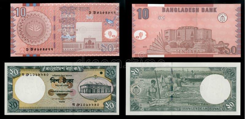 Collection of old banknotes Central Bank of Bangladesh royalty free stock photos