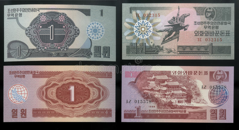 Collection of old banknotes Central Bank of Uzbekistan royalty free stock images