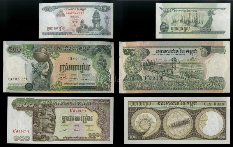 Collection of old banknotes of the Central state Bank of Cambodia royalty free stock images