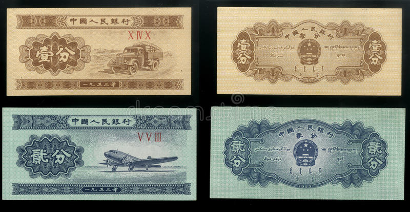 Collection of old banknotes of the Central state Bank of Mongolia stock image
