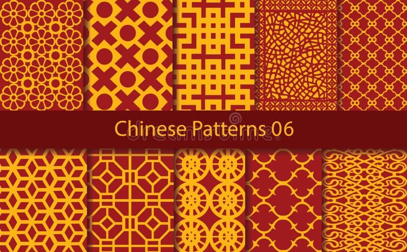 Collection traditionnelle chinoise de modèle de vecteur illustration libre de droits