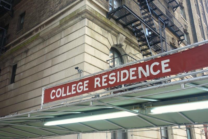 College-Wohnsitz lizenzfreie stockbilder