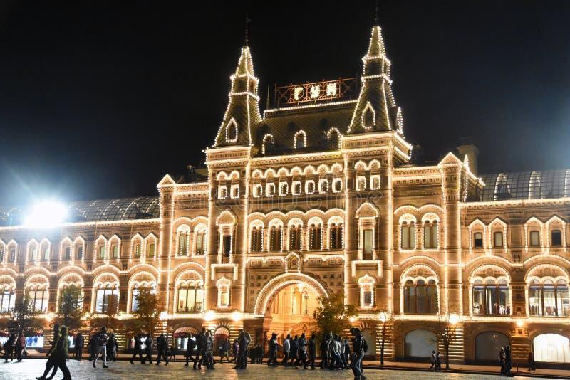 COLLEZ, centre commercial et bâtiment historique sur la place rouge à Moscou images stock