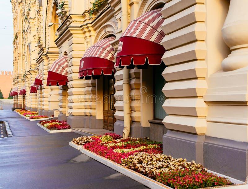 COLLEZ le centre commercial près de la place rouge à Moscou, Russie photographie stock