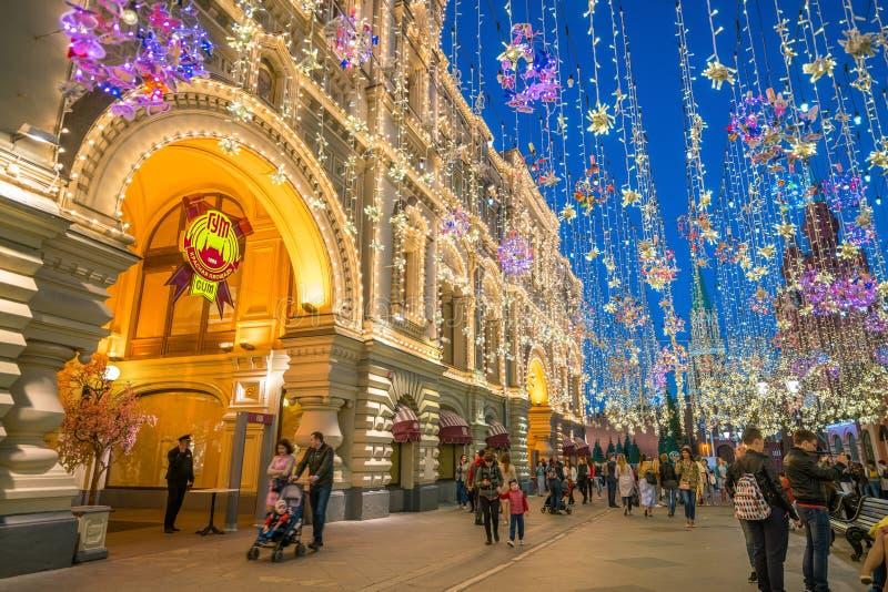 COLLEZ le magasin à Moscou près de la place rouge photo libre de droits