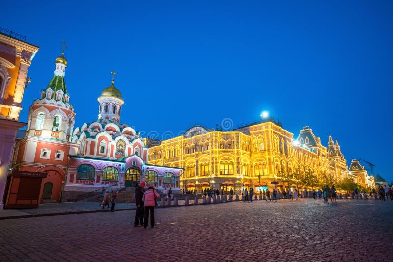 COLLEZ le magasin à Moscou près de la place rouge photo stock