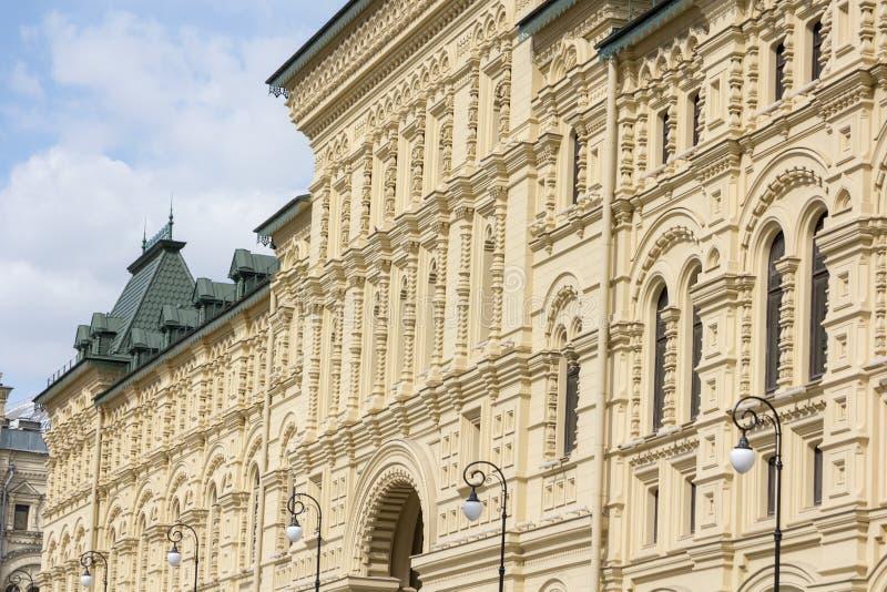 COLLEZ le magasin, place rouge, Moscou image libre de droits