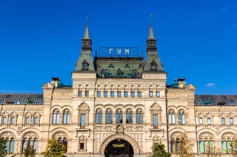 COLLEZ, le magasin principal à Moscou image libre de droits