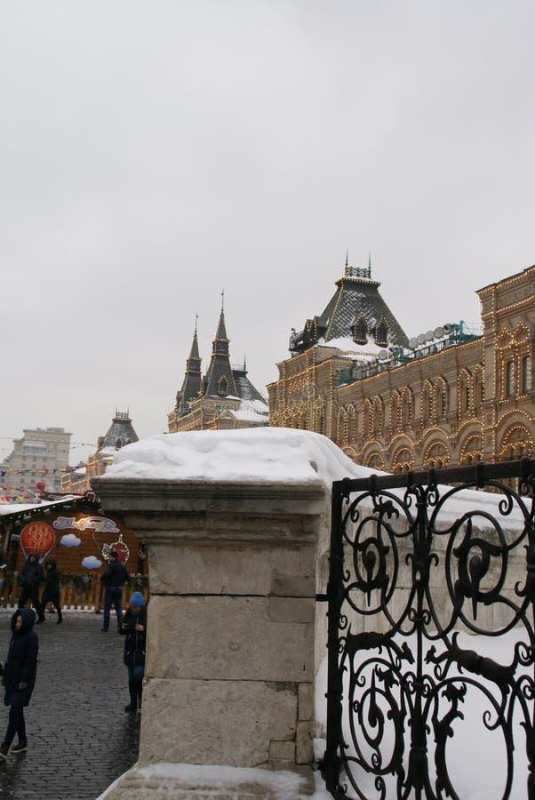 COLLEZ Moscou, nouvelle année, hiver, Russie photographie stock