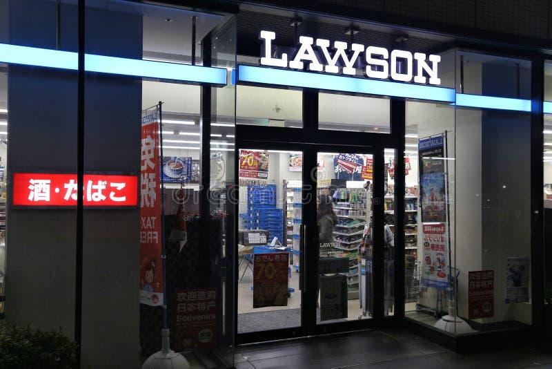 Colmado de Lawson fotografía de archivo
