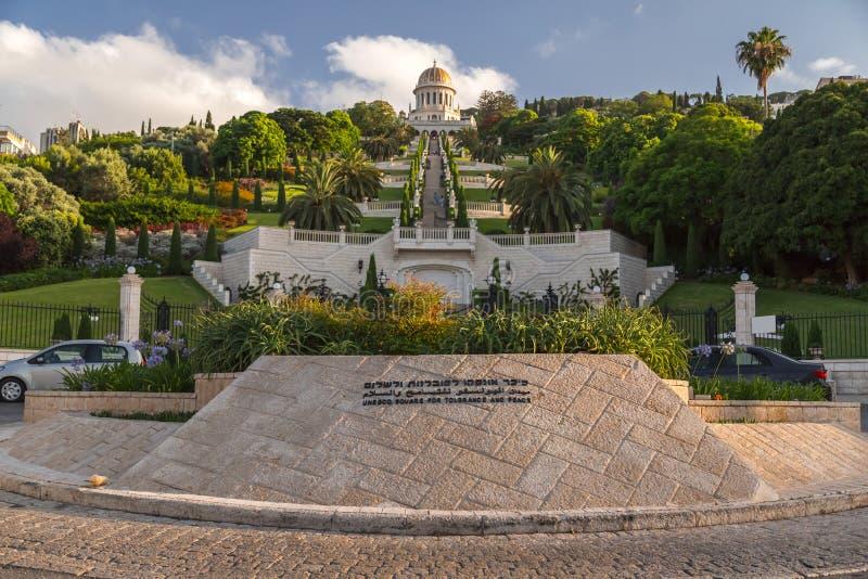 Colonie allemande, Haïfa, Israël photos stock