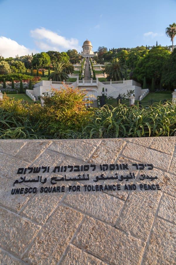 Colonie allemande, Haïfa, Israël photos libres de droits