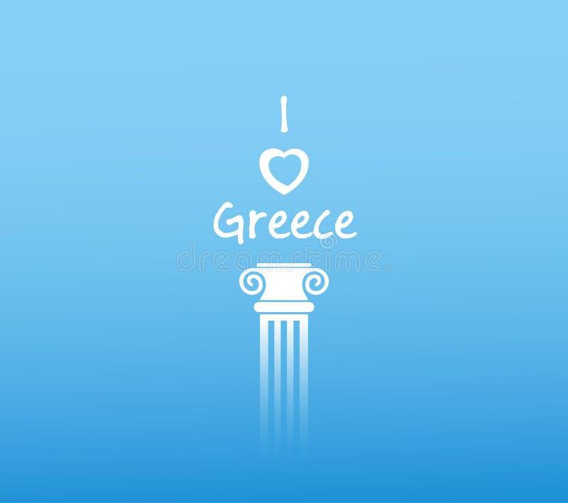 Colonna di Medival dalla Grecia illustrazione di stock