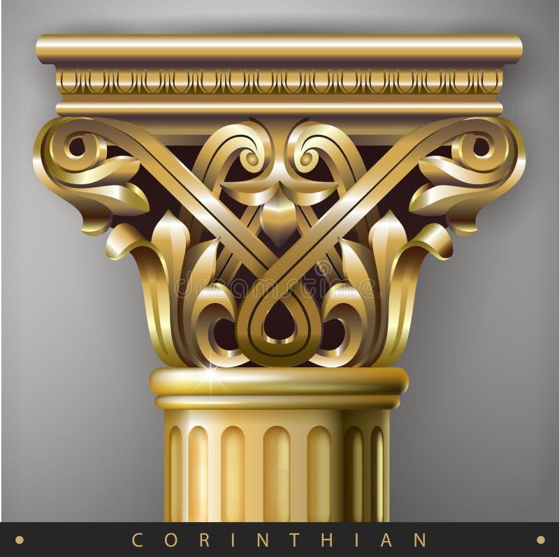 Colonna orientale dorata illustrazione di stock