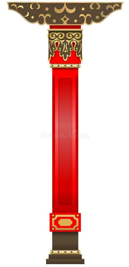 Colonna rossa del buddista datsan royalty illustrazione gratis