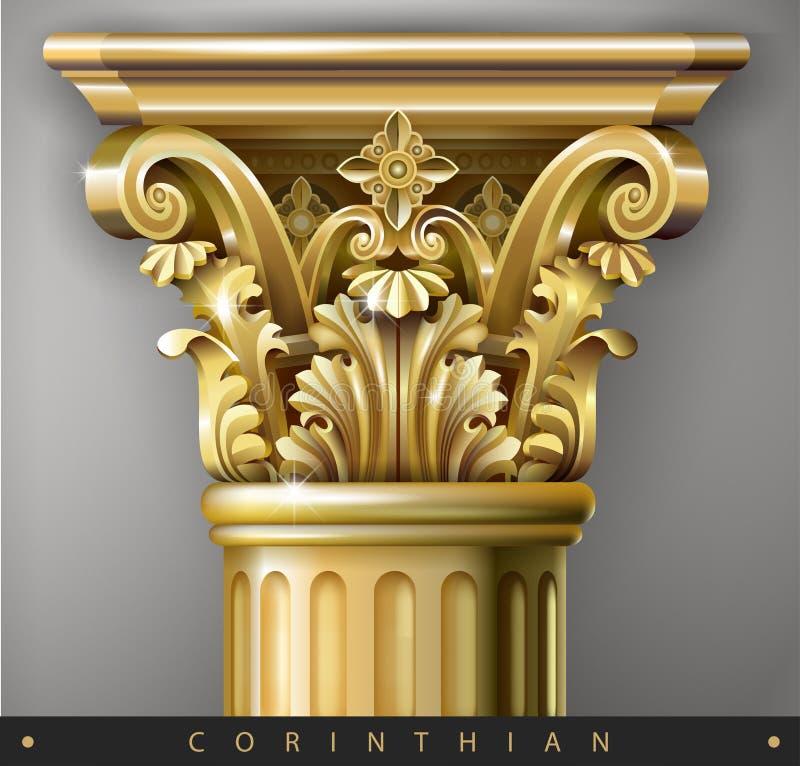 Colonne de Corinthien d'or illustration stock