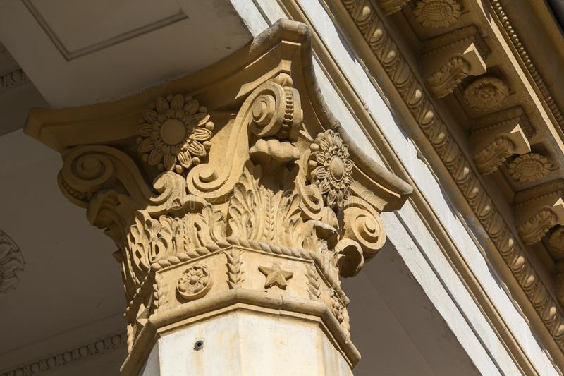 On the colony of a building built at the time of the Soviet Union. Kiev royalty free stock images