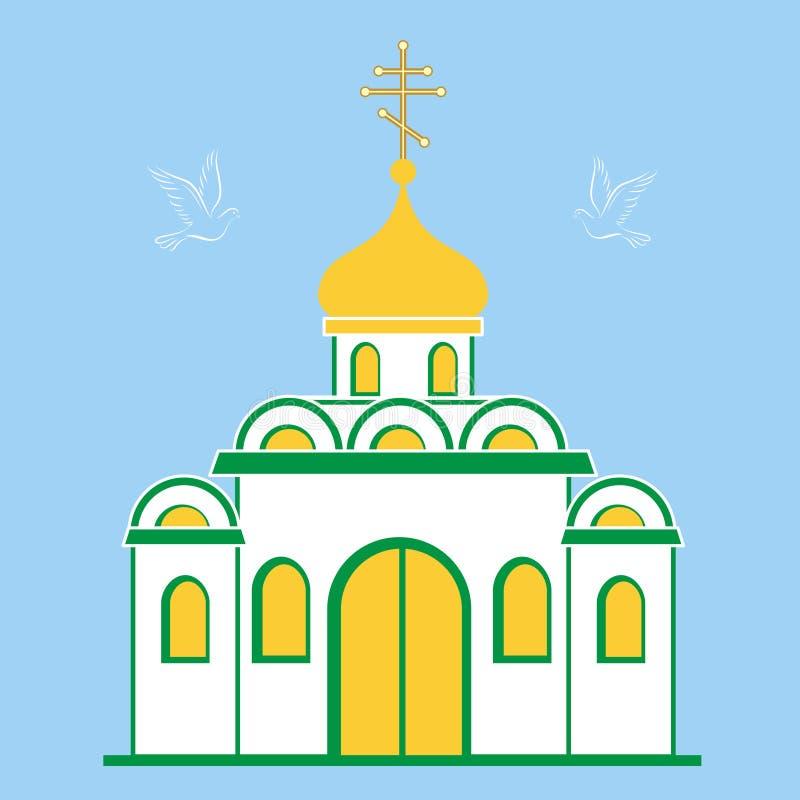 Color illustration of little white orthodox church vector illustration