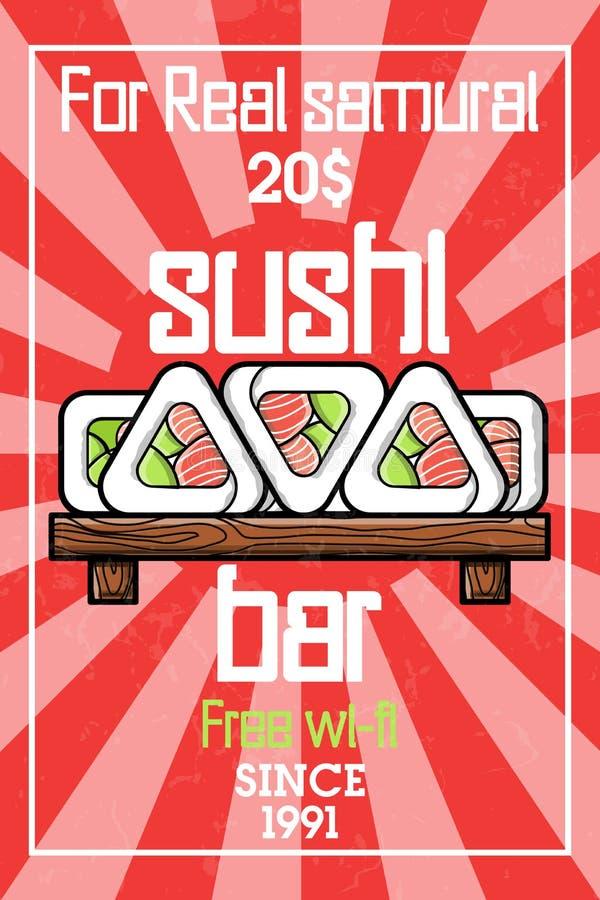Color vintage sushi bar banner. Sushi Bar. Vector illustration, EPS 10 stock illustration