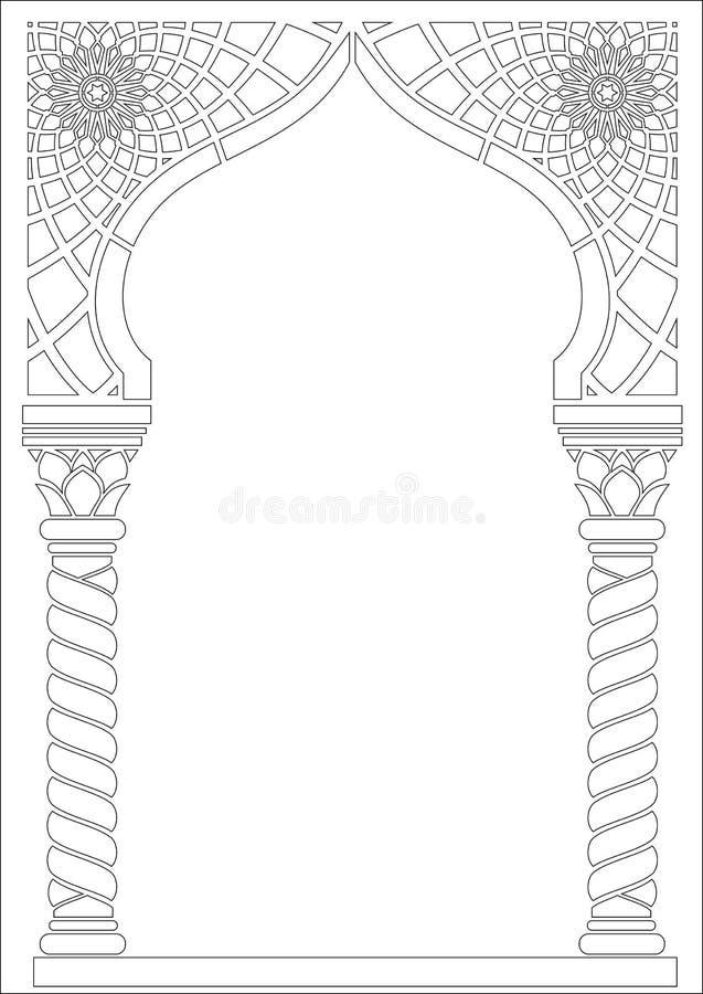 Coloração de contorno do arco árabe do estilo ilustração stock