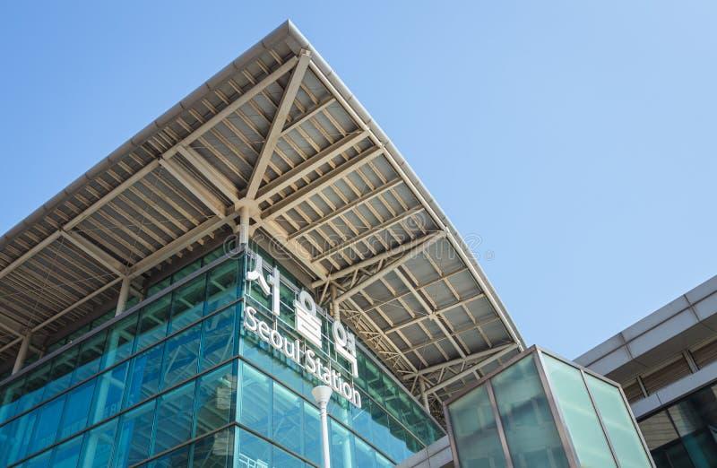 Colore della facciata della stazione di Seoul immagine stock