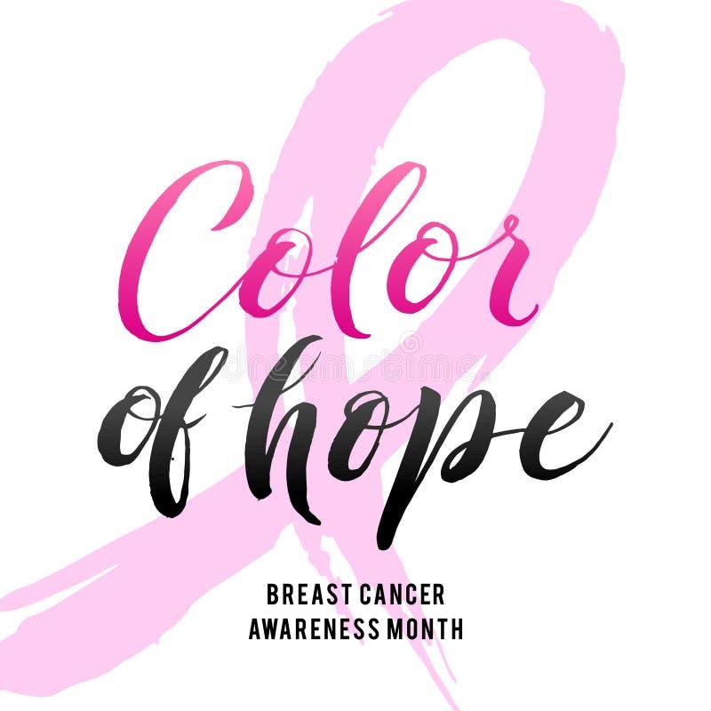 Colore di speranza Progettazione del manifesto di calligrafia di consapevolezza del cancro al seno di vettore Nastro rosa del col illustrazione di stock