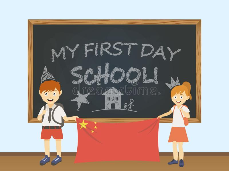 Colored smiling children, boy and girl, holding a national China flag behind a school board illustration. Vector cartoon illustrat stock illustration