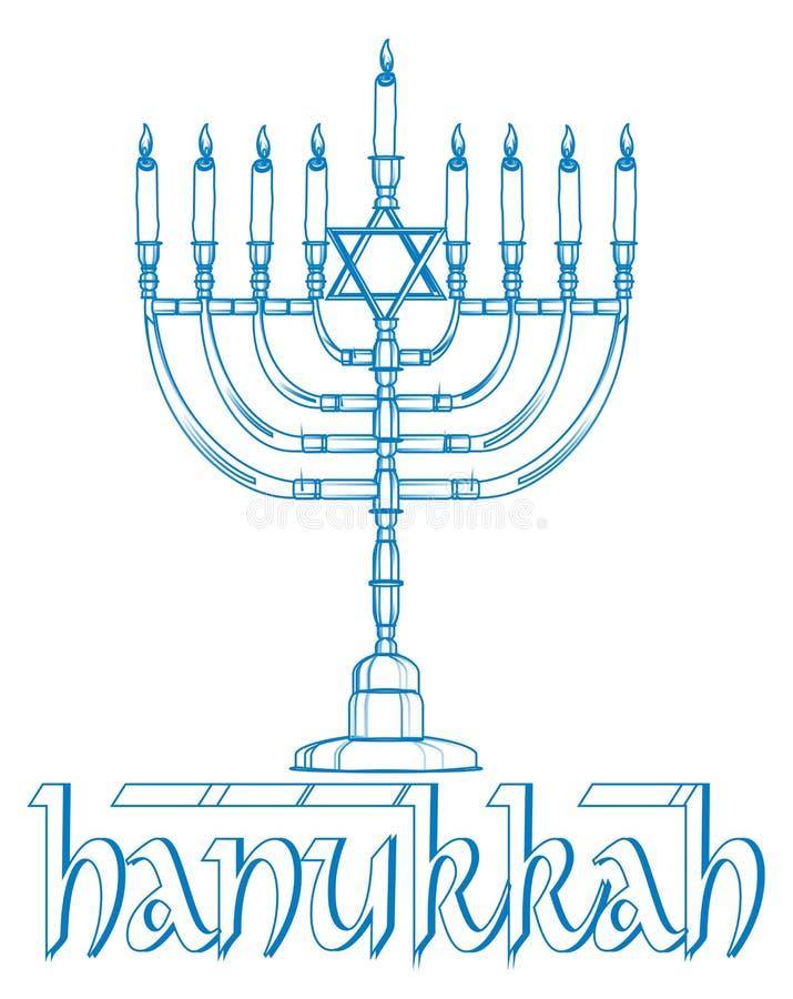 Colores nacionales de Israel stock de ilustración