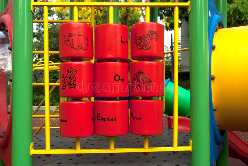 A Colorful Children Playground On Park Stock Photos