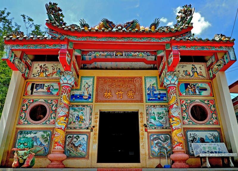 Colorful Chinese shrine stock photos