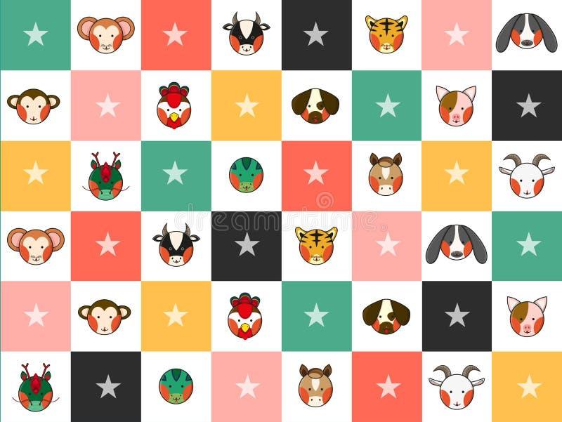 Colorful Chinese Zodiac 12 Animal Signs Chess Board Diamond Background stock illustration
