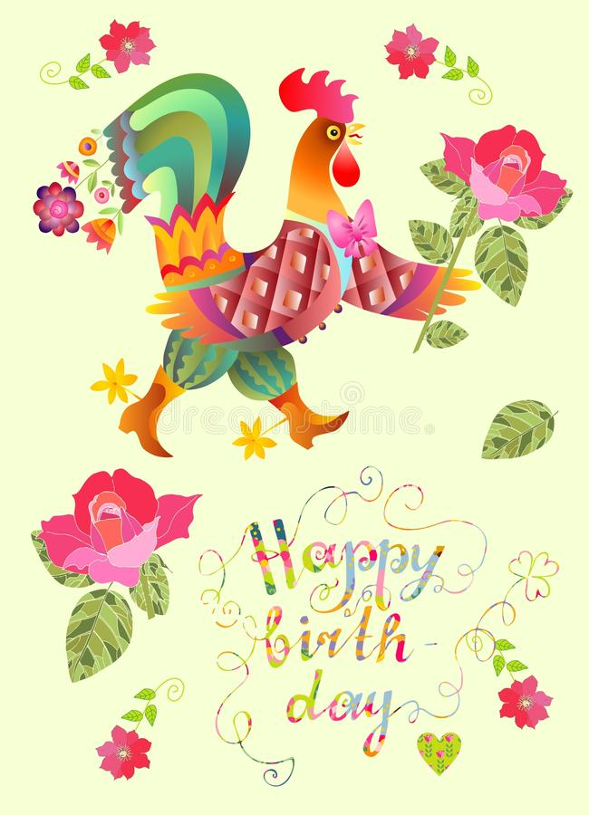 Colorful cute happy birthday card with fairy cock flowers and download colorful cute happy birthday card with fairy cock flowers and beautiful lettering stock bookmarktalkfo Images