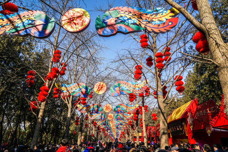 Colorful decorations and red lanterns on Spring Festival Temple Fair, during Chinese New Year royalty free stock photos