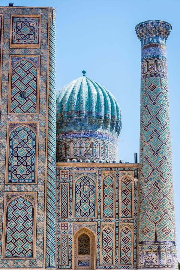 Colorful dome of tilya-kori madrasah, Samarkand Registan royalty free stock images