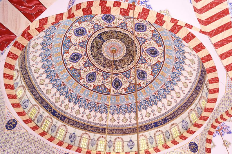 Colorful mosque dome. Colorful dome of Turkish mosque with islamic calligraphy art royalty free stock image