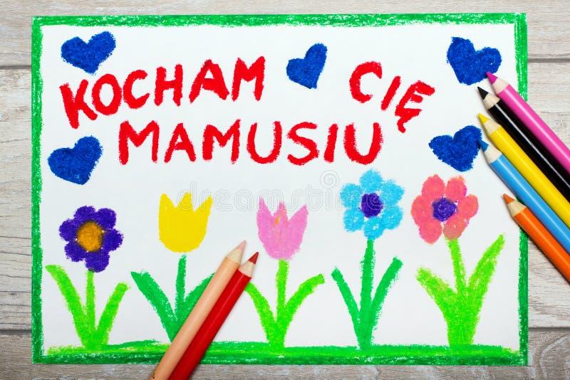 Mama, I Love You Stock Photo Image Of Cute, Sign, Beautiful - 18266324-1624